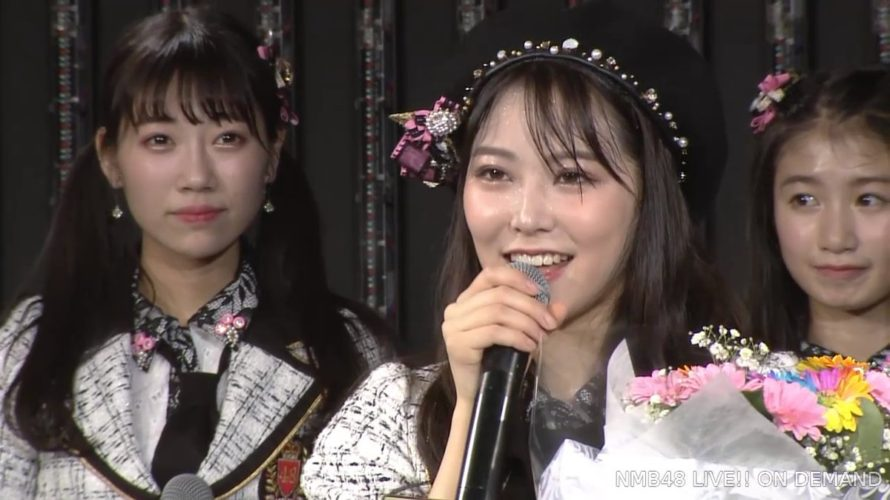【NMB48】白間美瑠22歳の生誕祭まとめ。ソロでライブしてみたいです【手紙・スピーチ全文掲載】