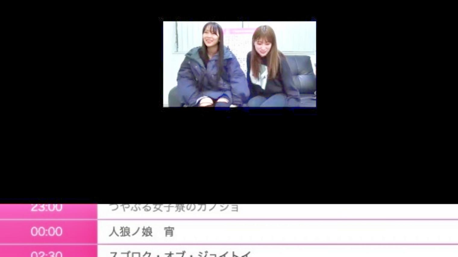 【NMB48】YNN24時間専門学校「人狼ノ娘 宵」の「NMBとまなぶくん」かぶりの時間はNMB48メンバーではない誰かが登場。