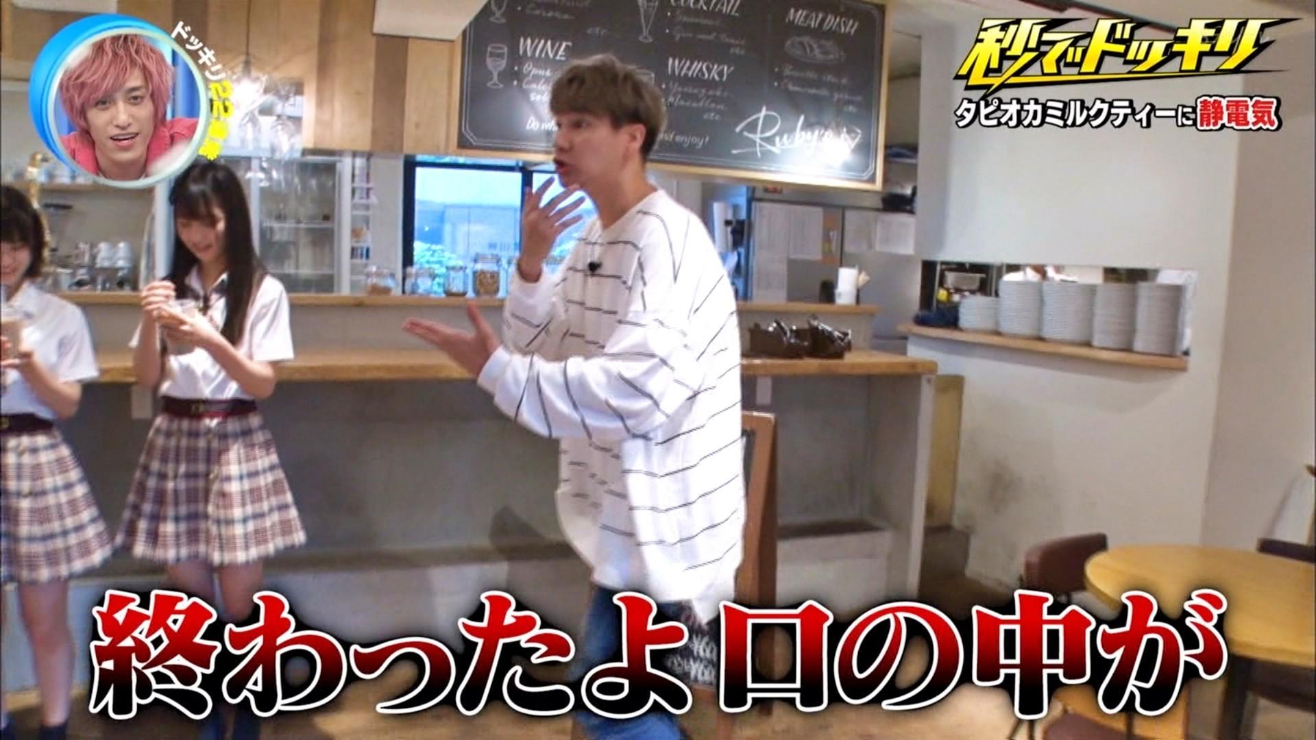 2019年11月30日にフジテレビ系列でほうそうされた「芸能人が本気で考えた!ドッキリGP」に出演したNMB48上西怜・大田莉央奈の画像-008