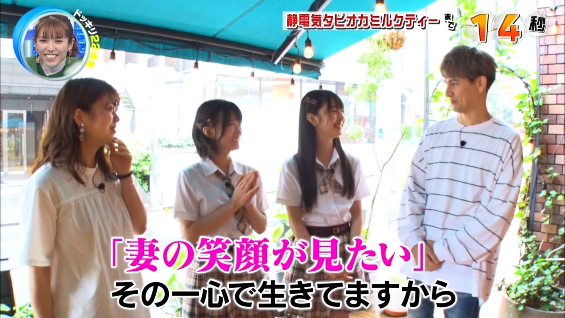 2019年11月30日にフジテレビ系列でほうそうされた「芸能人が本気で考えた!ドッキリGP」に出演したNMB48上西怜・大田莉央奈の画像-001