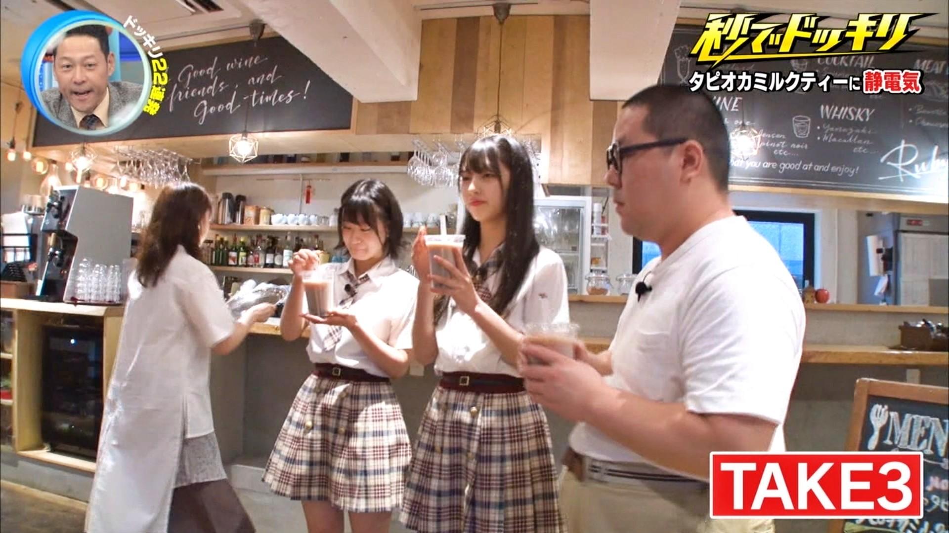 2019年11月30日にフジテレビ系列でほうそうされた「芸能人が本気で考えた!ドッキリGP」に出演したNMB48上西怜・大田莉央奈の画像-041