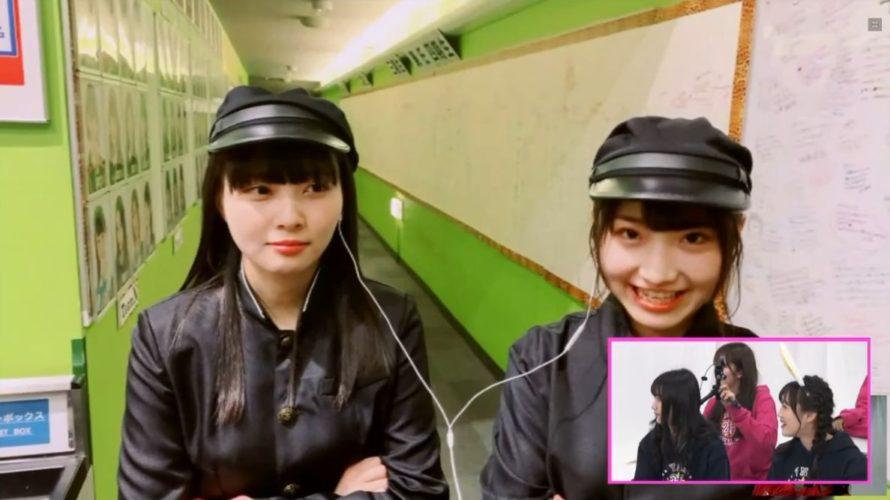 【NMB48】「YNN24時間専門学校」中継担当は堀ノ内百香・堀詩音で「直進行軍」