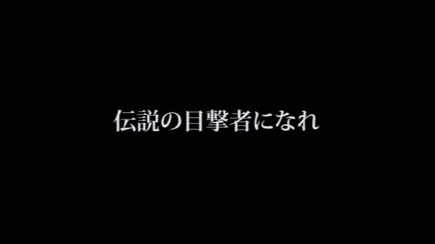【NMB48】2019年12月15日の19:00開演「特別公演」の開催が発表