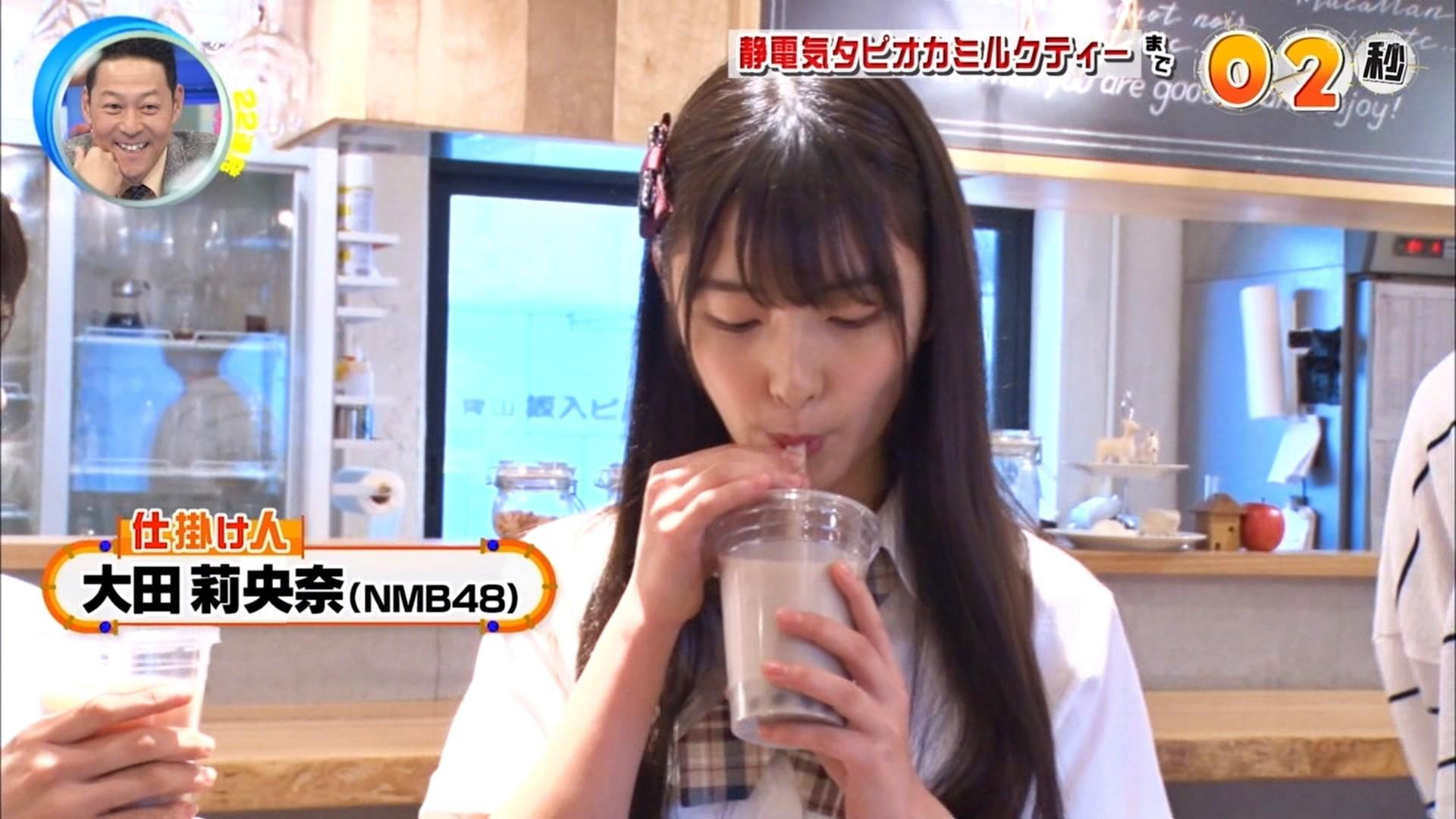 2019年11月30日にフジテレビ系列でほうそうされた「芸能人が本気で考えた!ドッキリGP」に出演したNMB48上西怜・大田莉央奈の画像-006
