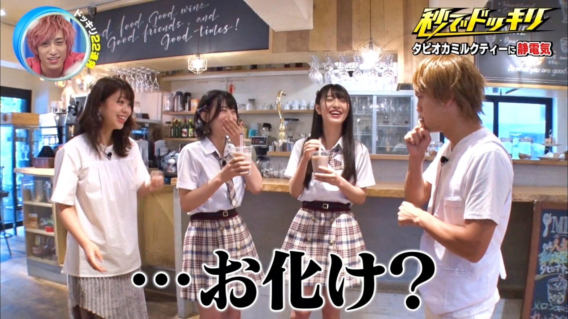 2019年11月30日にフジテレビ系列でほうそうされた「芸能人が本気で考えた!ドッキリGP」に出演したNMB48上西怜・大田莉央奈の画像-016