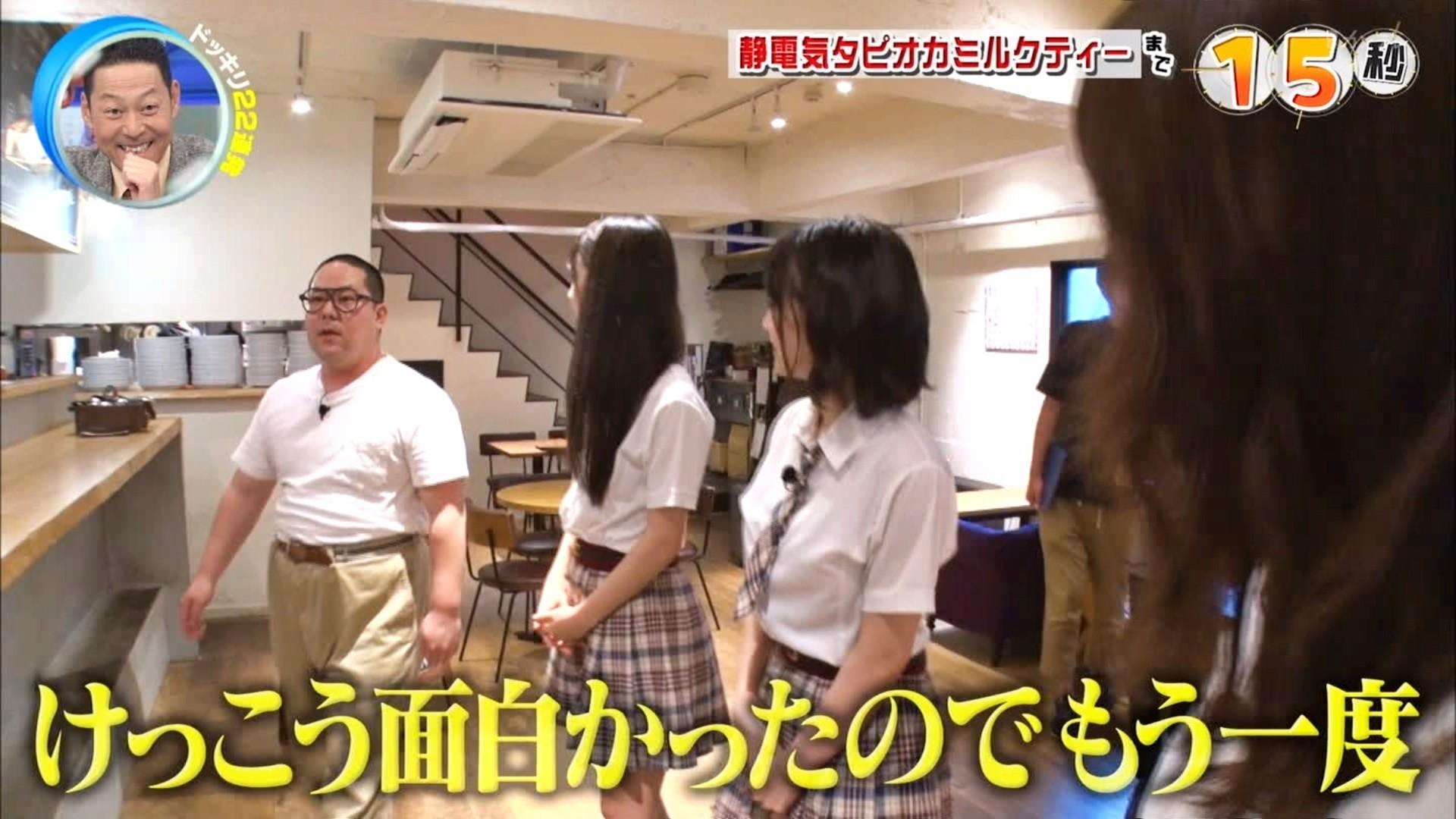2019年11月30日にフジテレビ系列でほうそうされた「芸能人が本気で考えた!ドッキリGP」に出演したNMB48上西怜・大田莉央奈の画像-018