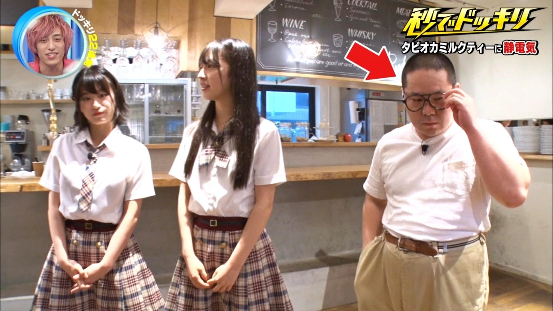 2019年11月30日にフジテレビ系列でほうそうされた「芸能人が本気で考えた!ドッキリGP」に出演したNMB48上西怜・大田莉央奈の画像-031