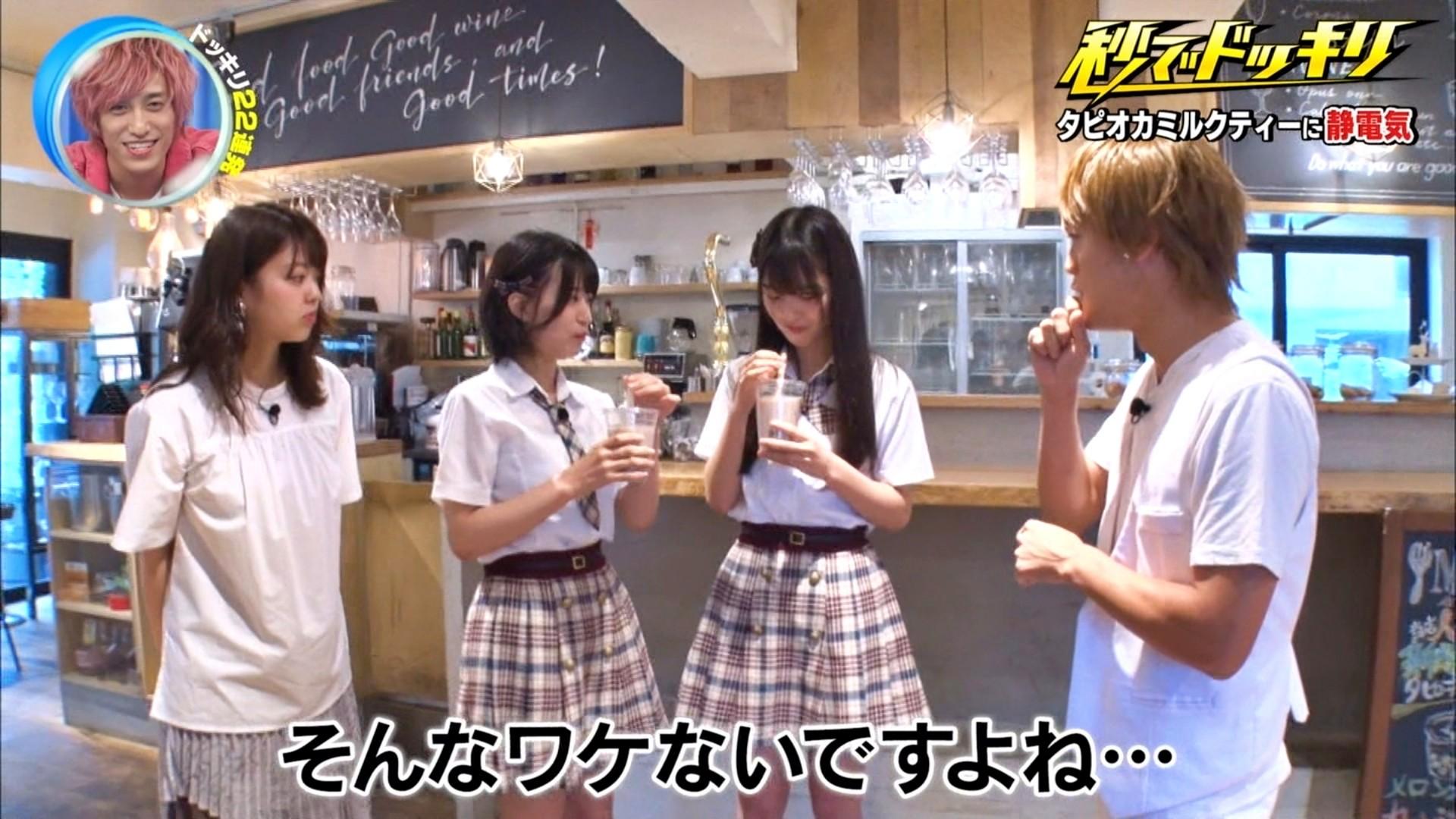2019年11月30日にフジテレビ系列でほうそうされた「芸能人が本気で考えた!ドッキリGP」に出演したNMB48上西怜・大田莉央奈の画像-015