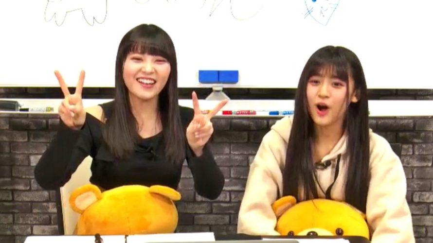 【NMB48】マグロの解体ショーが2月2日に開催決定
