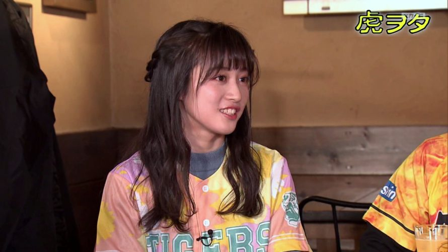 【川上千尋】ちっひー出演 J:COMチャンネル 関西・スカイAで放送された「虎ヲタ」♯2の画像