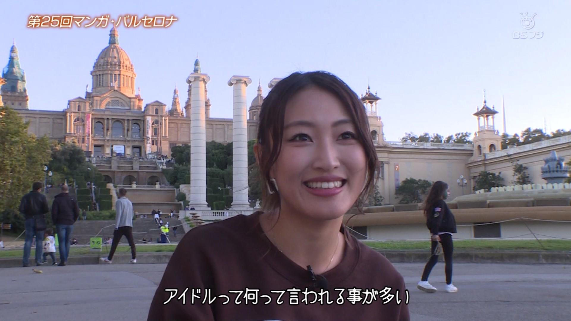 【上枝恵美加】えみち出演BSフジ「世界のアートイベントに見るジャパニーズカルチャーの今」の画像