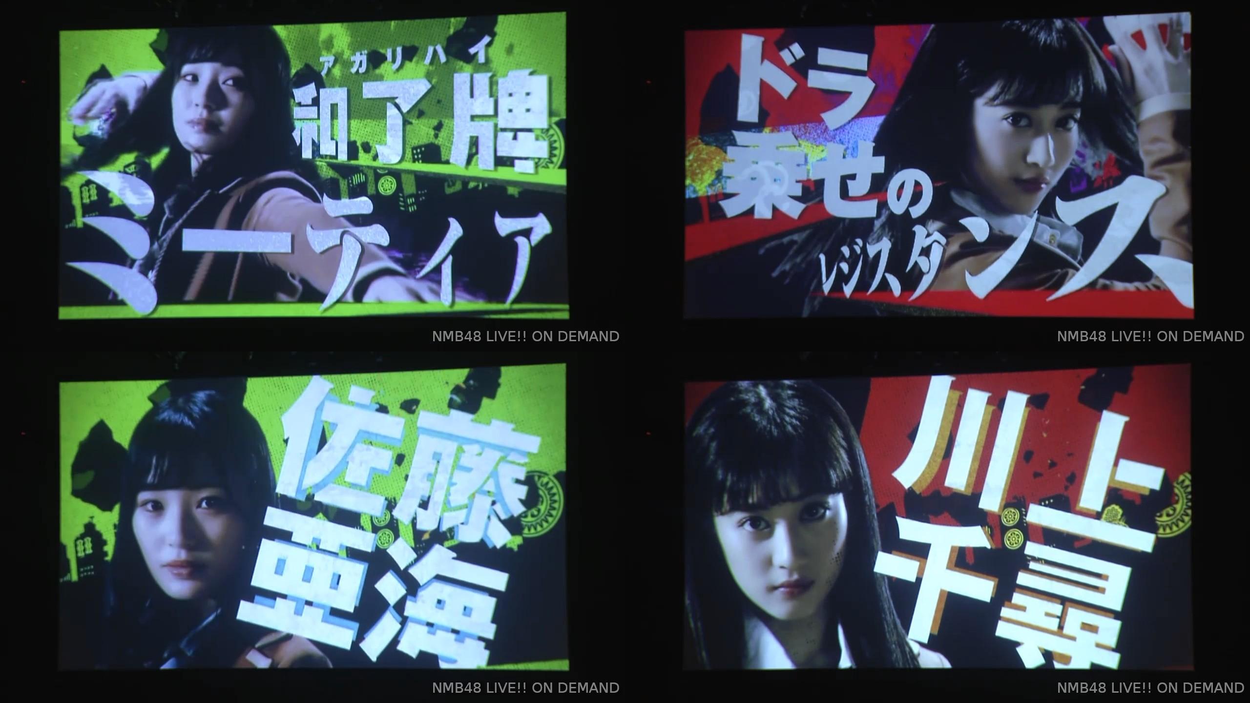 【NMB48】12月度の「NMB48の麻雀てっぺんとったんで!」CM出演権イベントの結果が発表