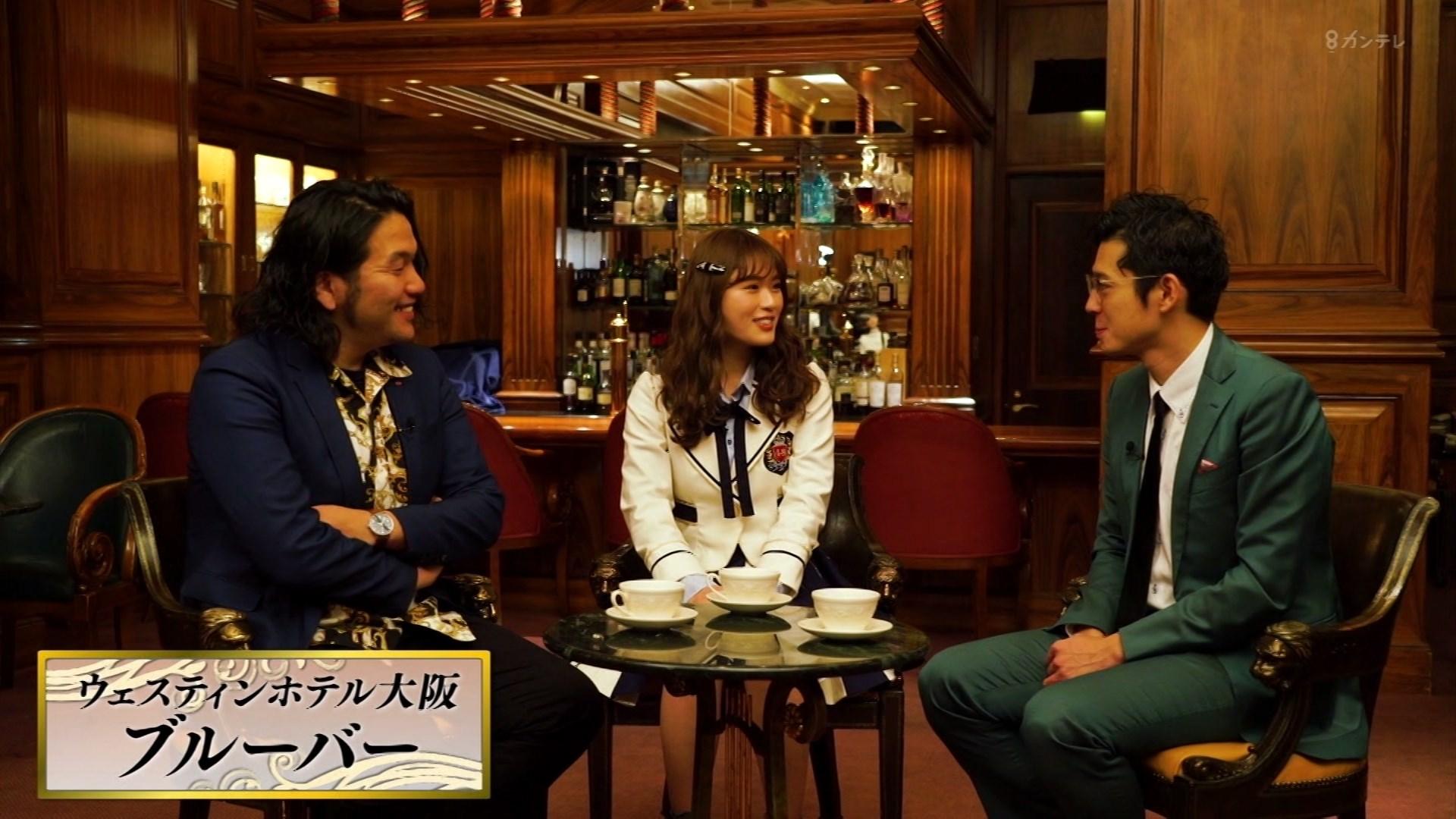 【渋谷凪咲】なぎさが出演した1月6日放送「ほっとするわ」の画像