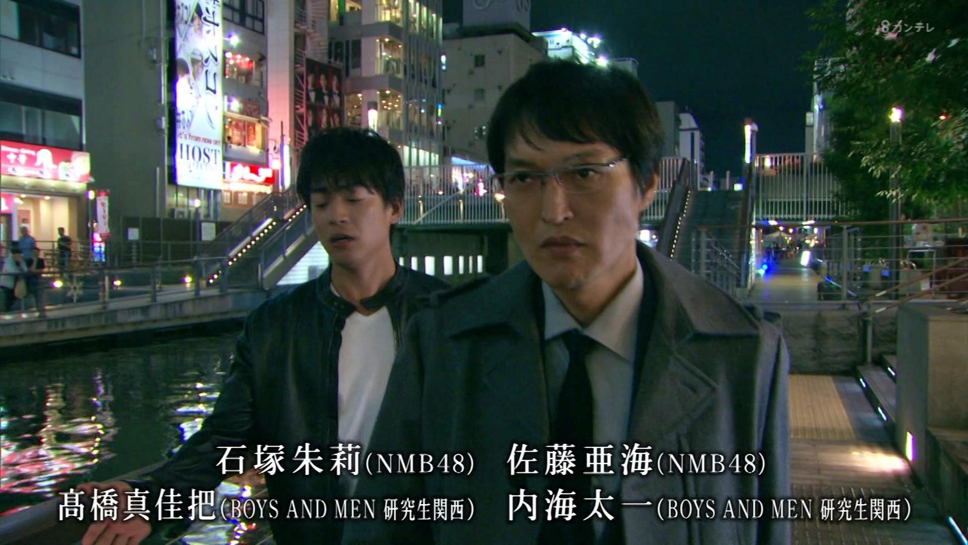 2020年1月13日に関西テレビで放送された「ミナミの帝王」に出演したNMB48石塚朱莉・佐藤亜海の画像-090