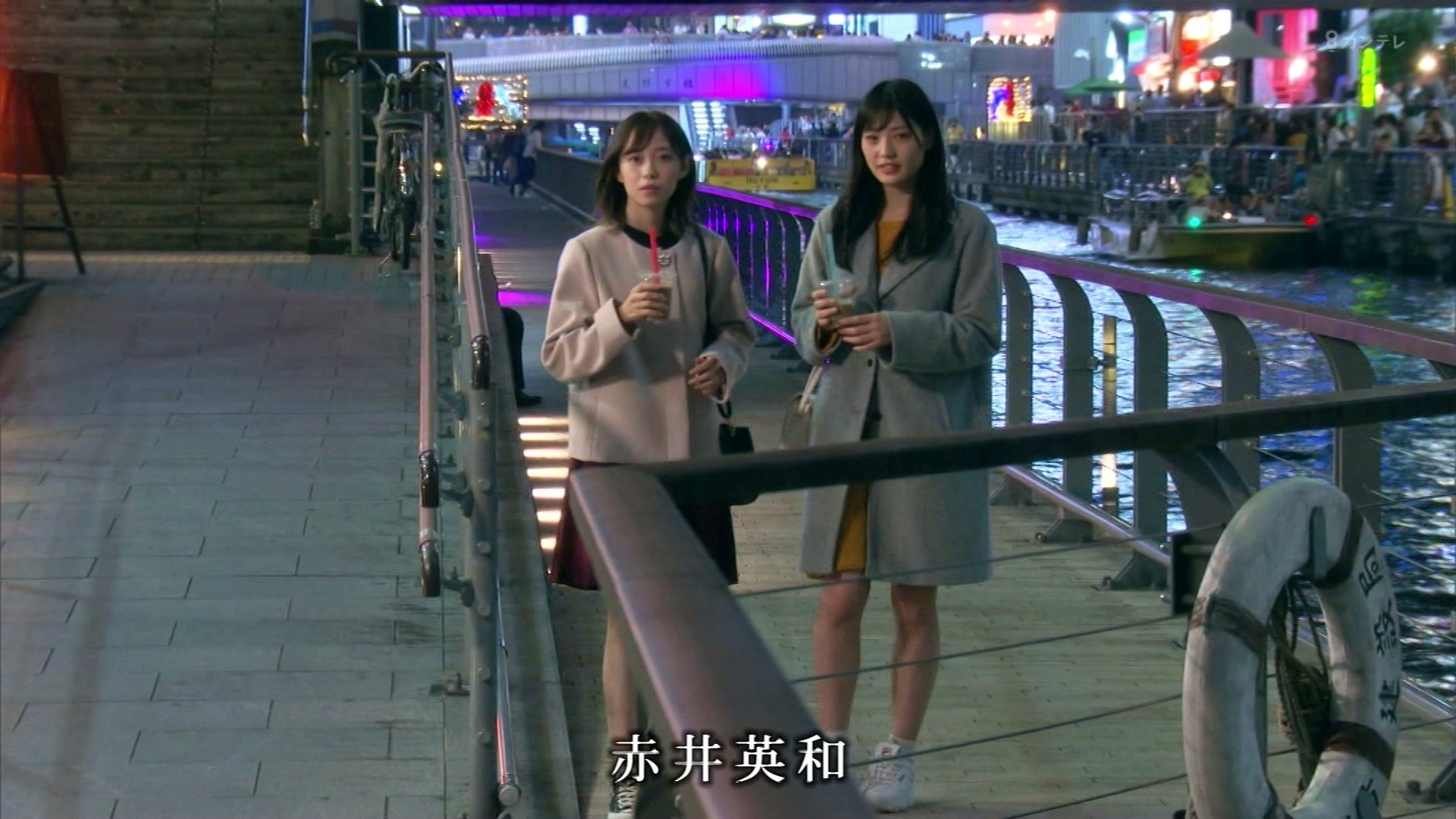 2020年1月13日に関西テレビで放送された「ミナミの帝王」に出演したNMB48石塚朱莉・佐藤亜海の画像-092