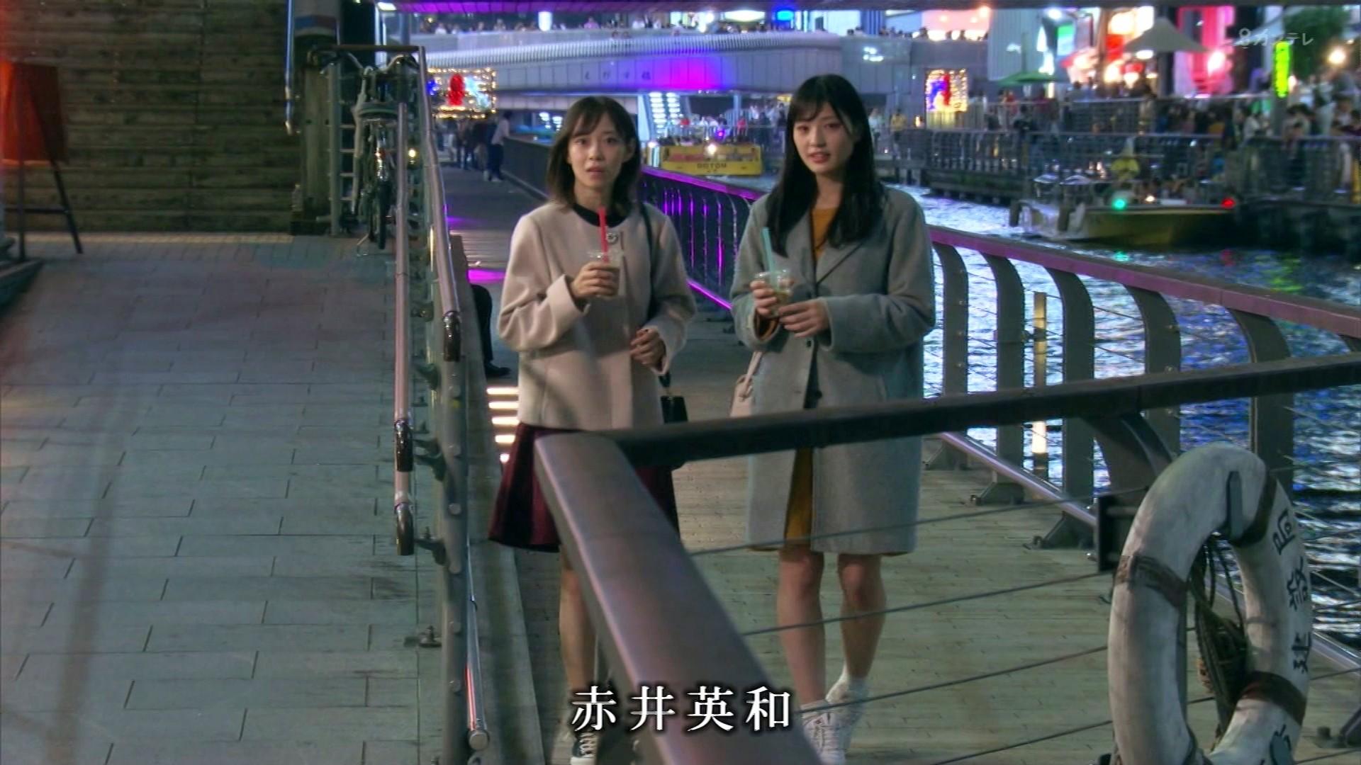 2020年1月13日に関西テレビで放送された「ミナミの帝王」に出演したNMB48石塚朱莉・佐藤亜海の画像-094