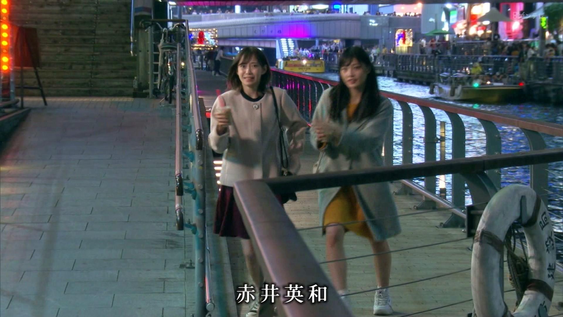 2020年1月13日に関西テレビで放送された「ミナミの帝王」に出演したNMB48石塚朱莉・佐藤亜海の画像-105