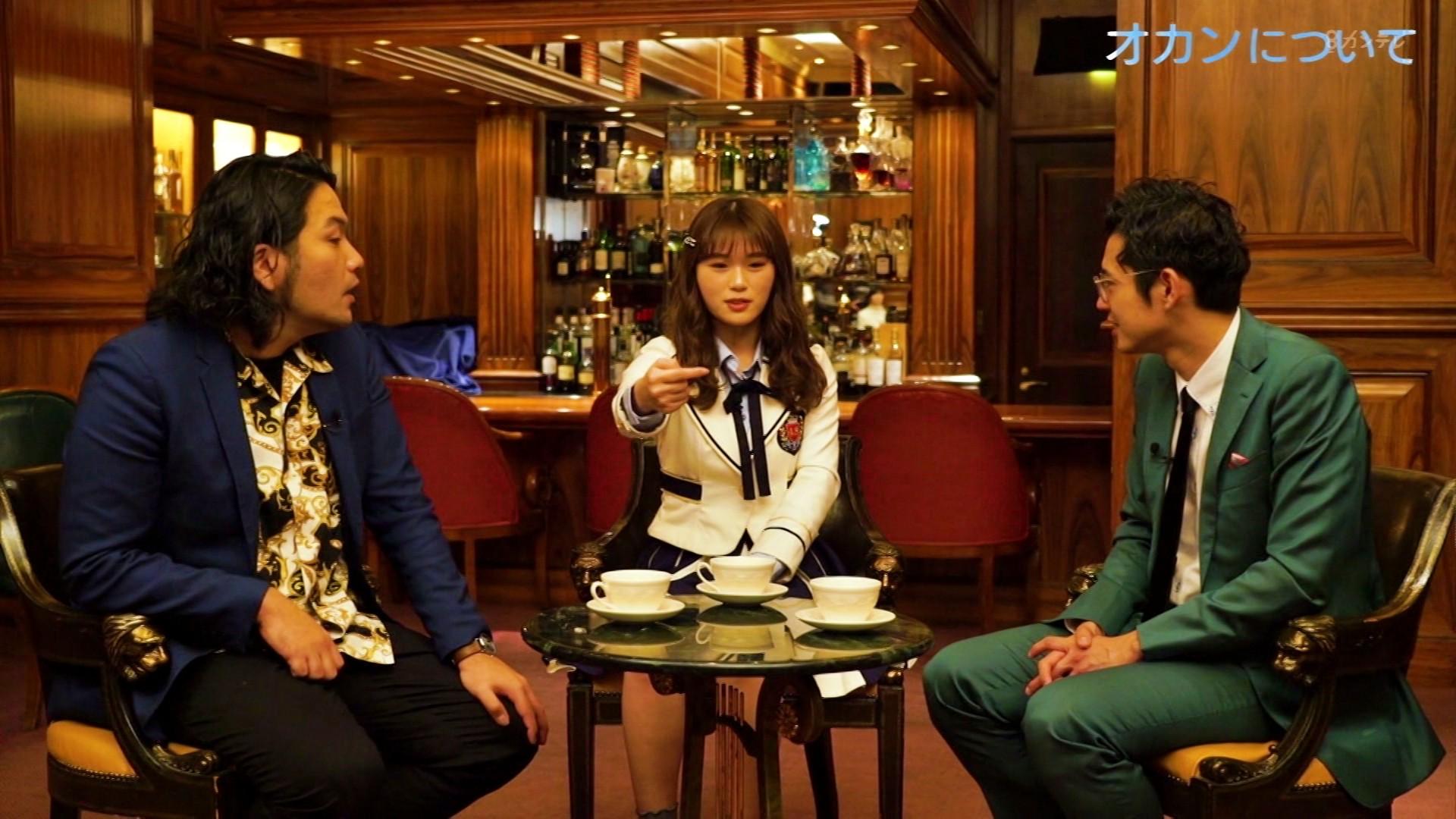 【渋谷凪咲】なぎさが出演した1月13日放送「ほっとするわ」の画像