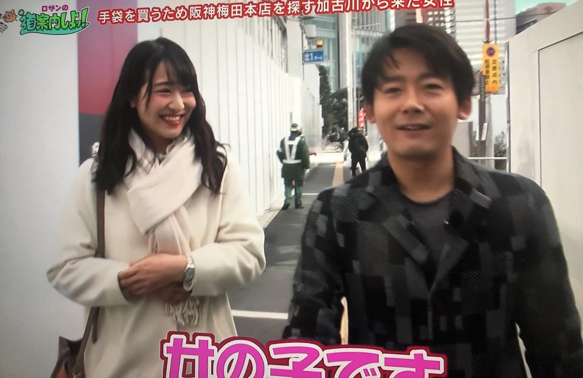 【植田碧麗】MBS「ちちんぷいぷい」の「ロザンの道案内しよッ!」にみーれが偶然登場