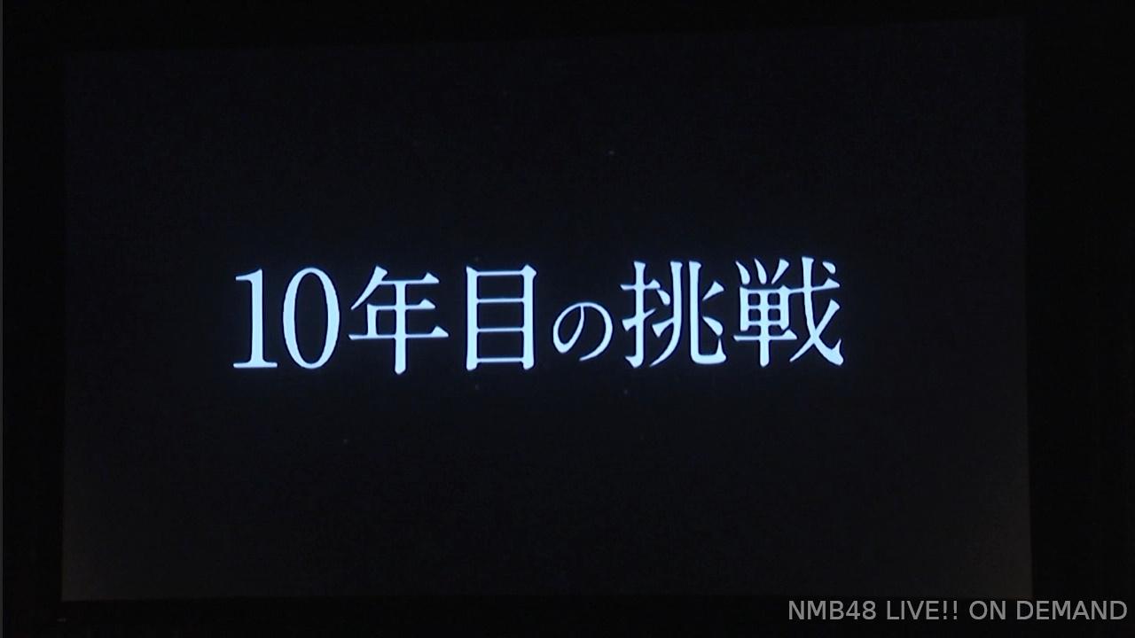 【NMB48】白間美瑠ソロコンサートが大阪・東京で開催決定