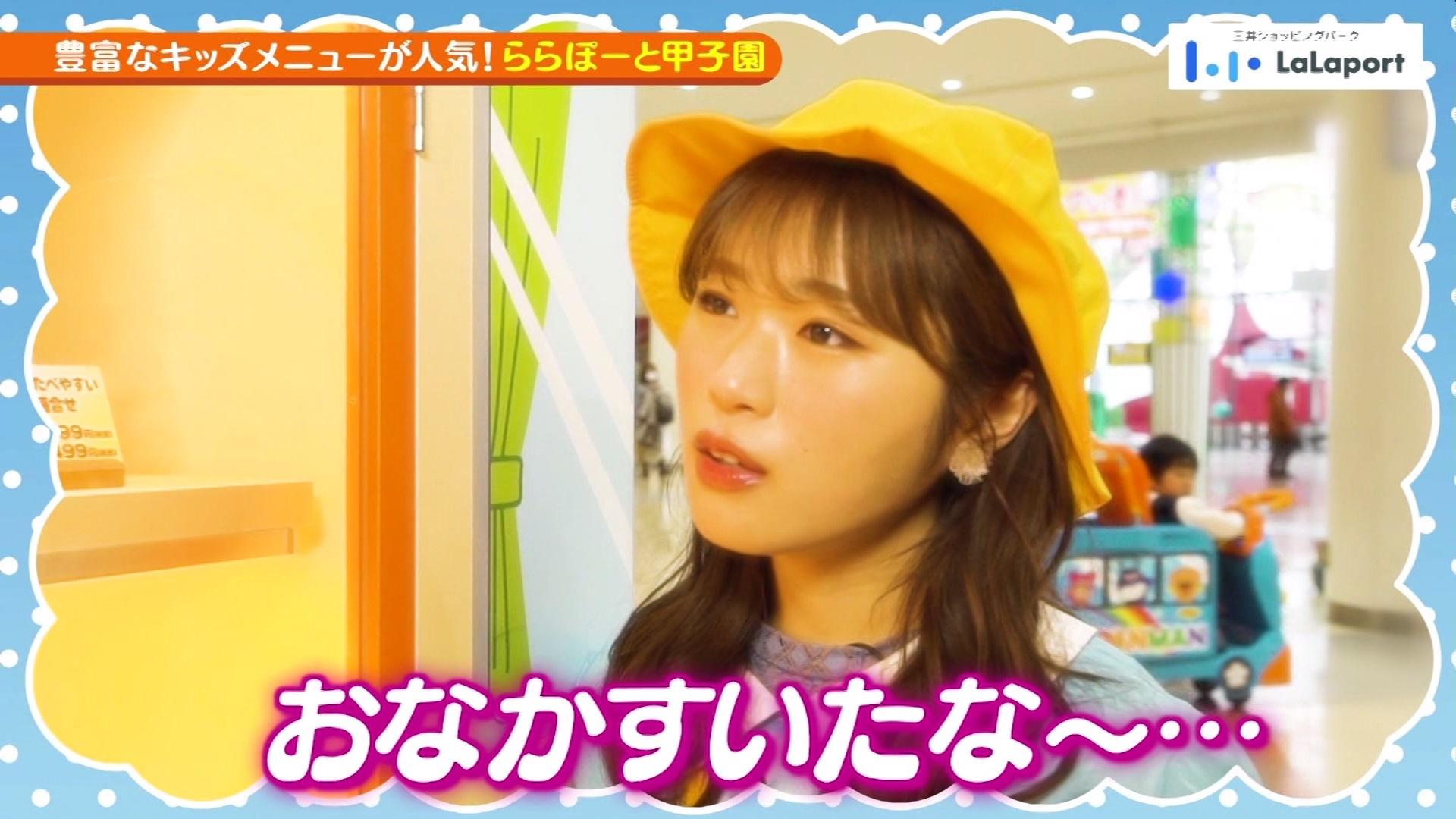 【渋谷凪咲】2月に「ちちんぷいぷい」内で放送されたなぎさ出演「ららぽーと」CM動画6本が公開