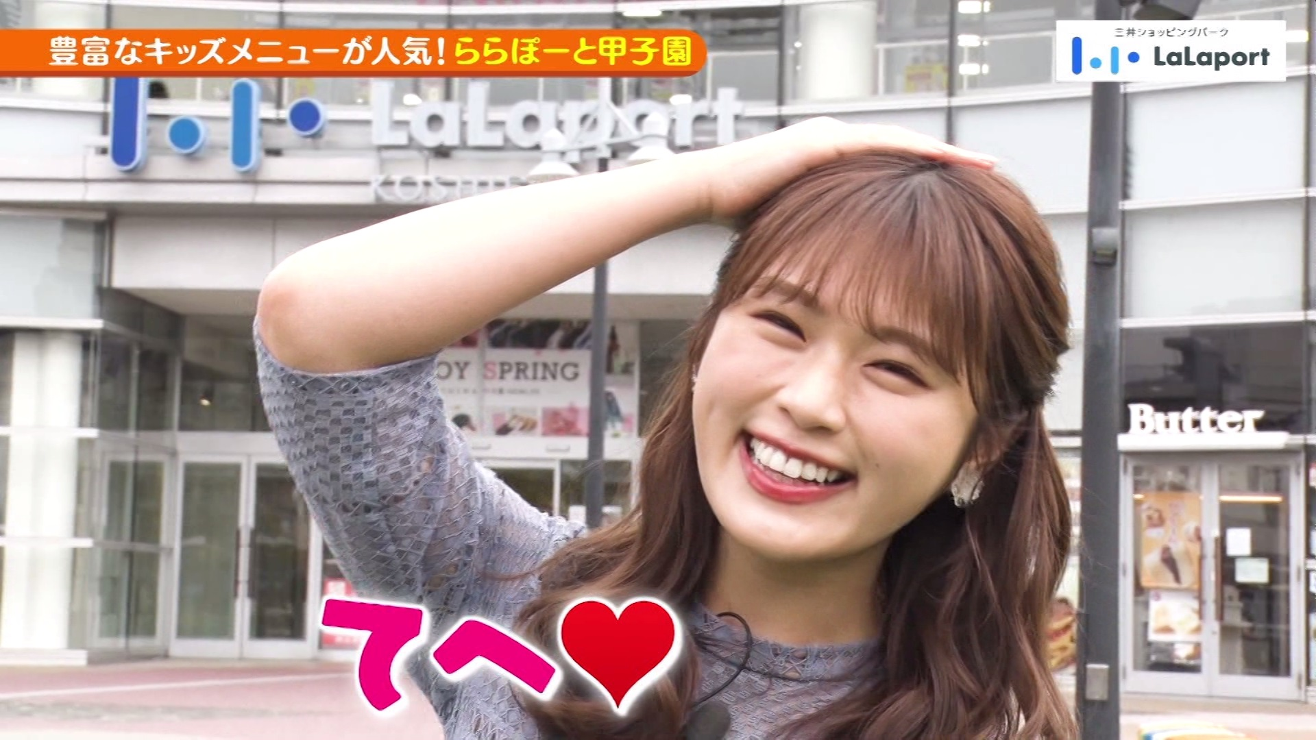 【渋谷凪咲】なぎさ出演「ららぽーと」CMの画像