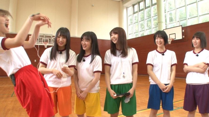 【NMB48】だんさぶる!You Tubeチャンネルで「イナズマ⚡︎スポーツテスト」動画が公開