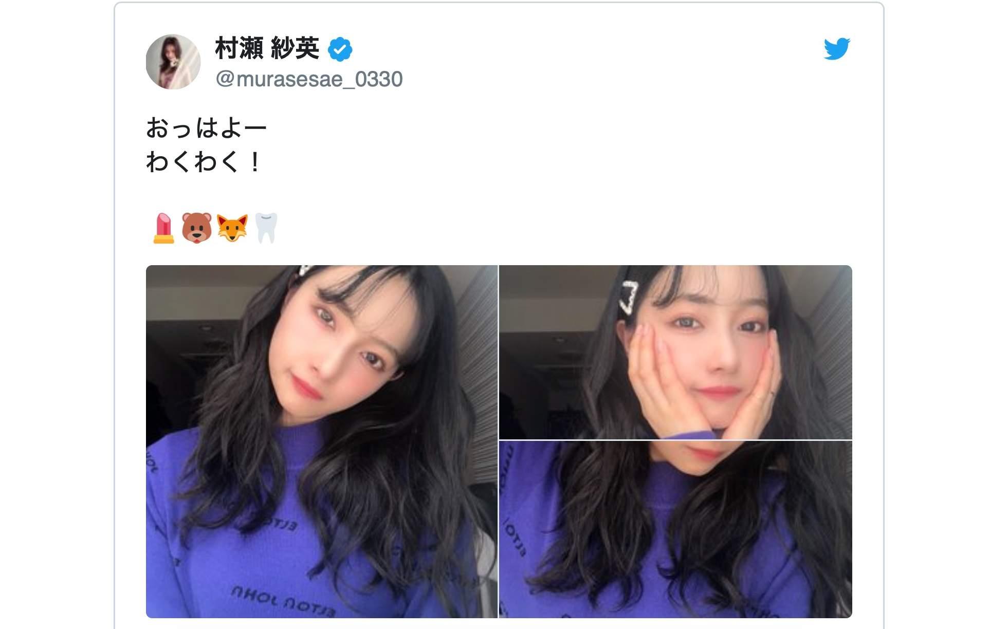 【NMB48】リップ・くま・キツネ・歯→Queentetでなにかある?