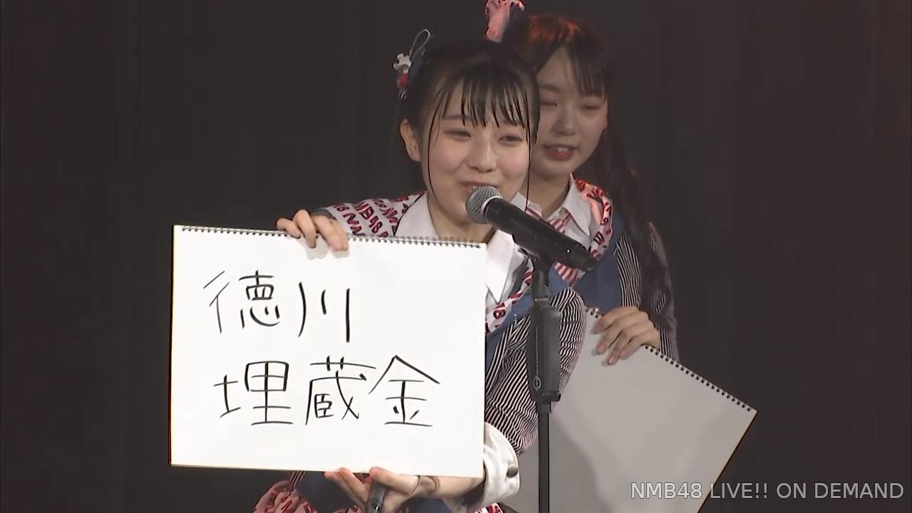 【NMB48】2020.2.18「難波愛〜今、小嶋が思うこと〜」公演・なんば女学院お笑い部「NMB48大喜利」のお題と回答