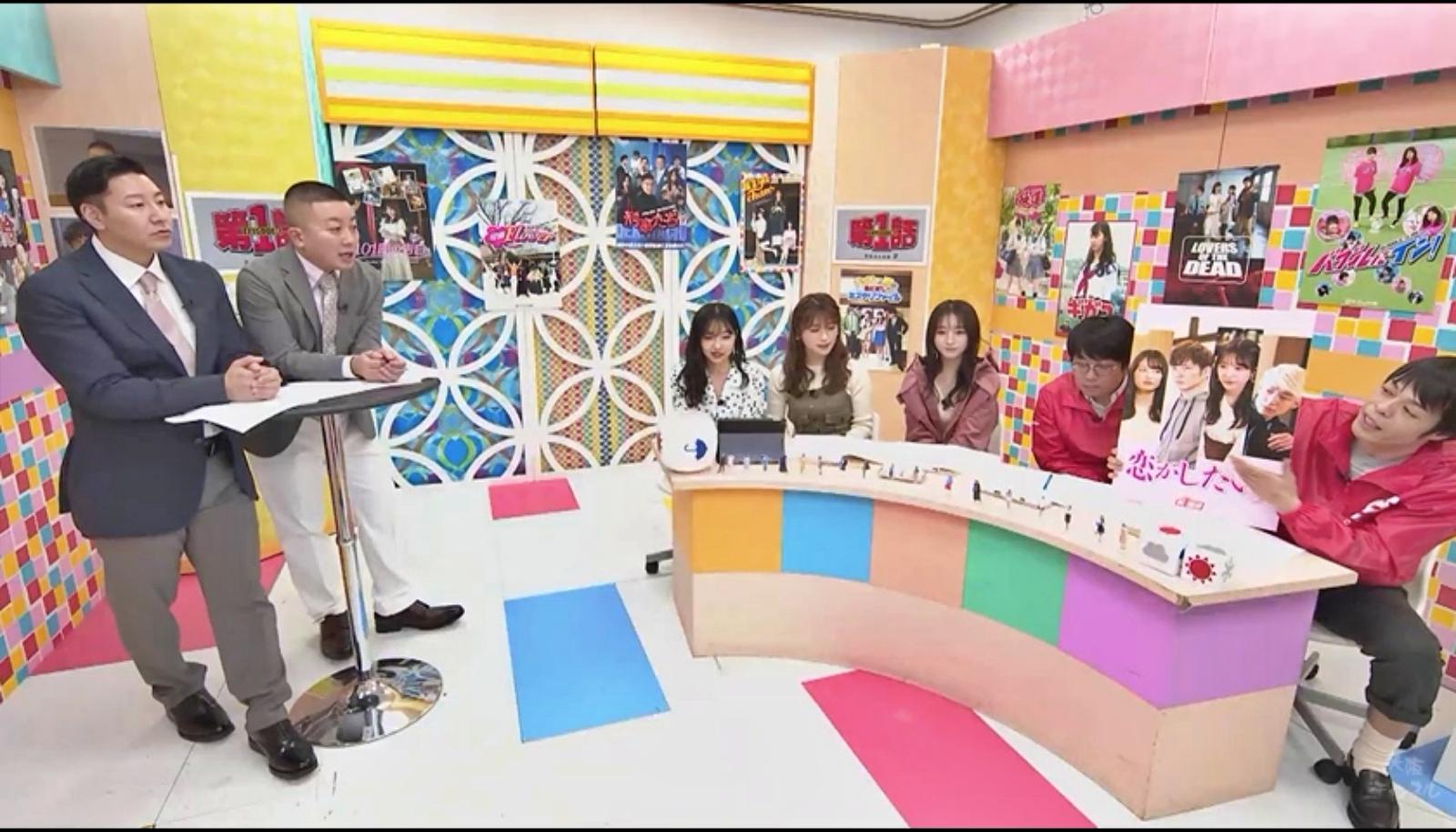 【NMB48】3月19日に配信された「第1話 シーズン2 事前番組」の画像。