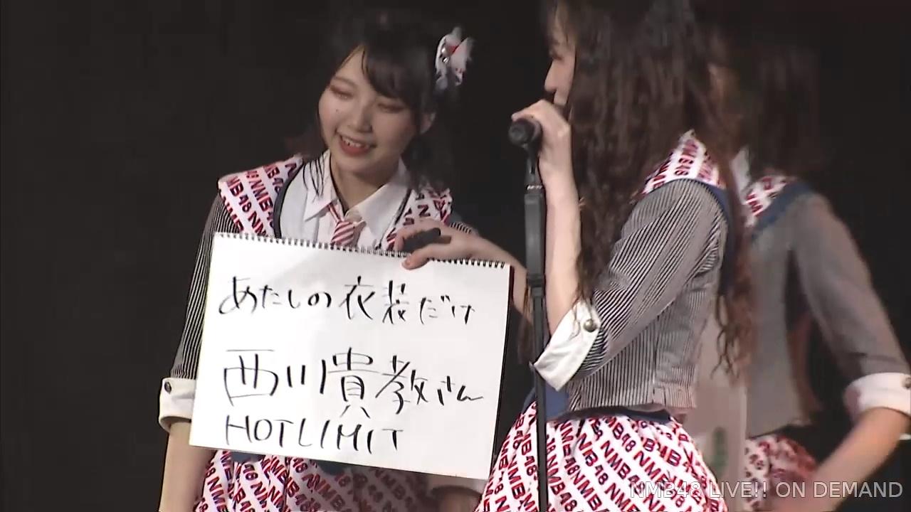 【NMB48】2020.3.5「難波愛〜今、小嶋が思うこと〜」公演・なんば女学院お笑い部「NMB48大喜利」のお題と回答
