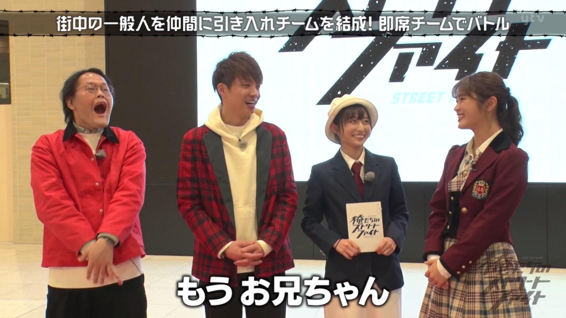 【渋谷凪咲】なぎさ出演 3月23日放送「俺たちのストリートファイト2」の画像
