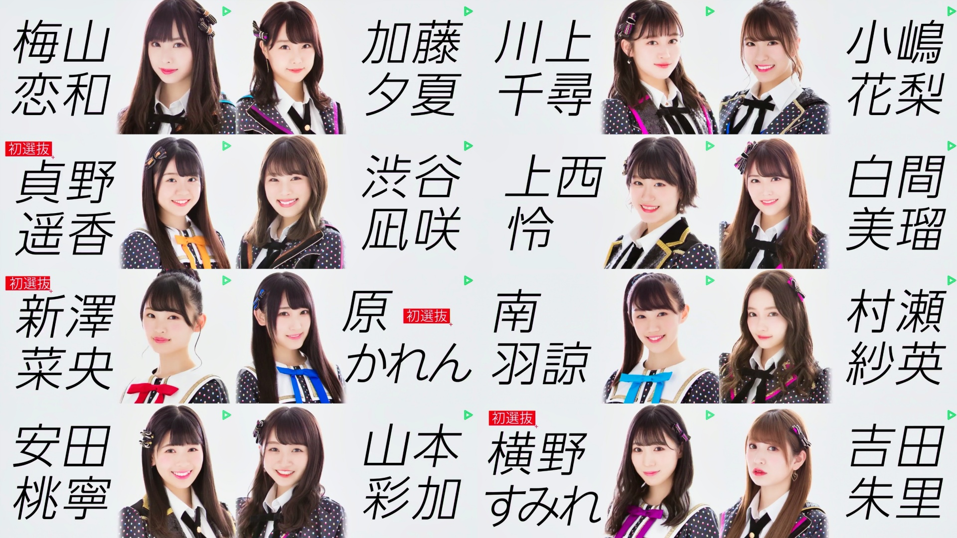 【NMB48】5月13日に23rdシングル発売、選抜メンバー16名が発表