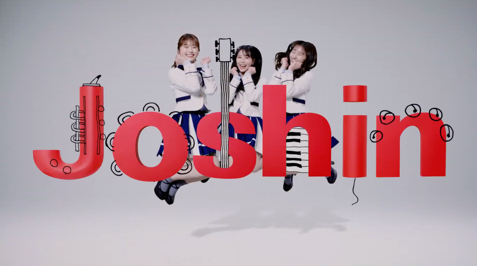 【白間美瑠/渋谷凪咲/山本彩加】3人が出演するJoshinのCM動画がYou Tubeで公開