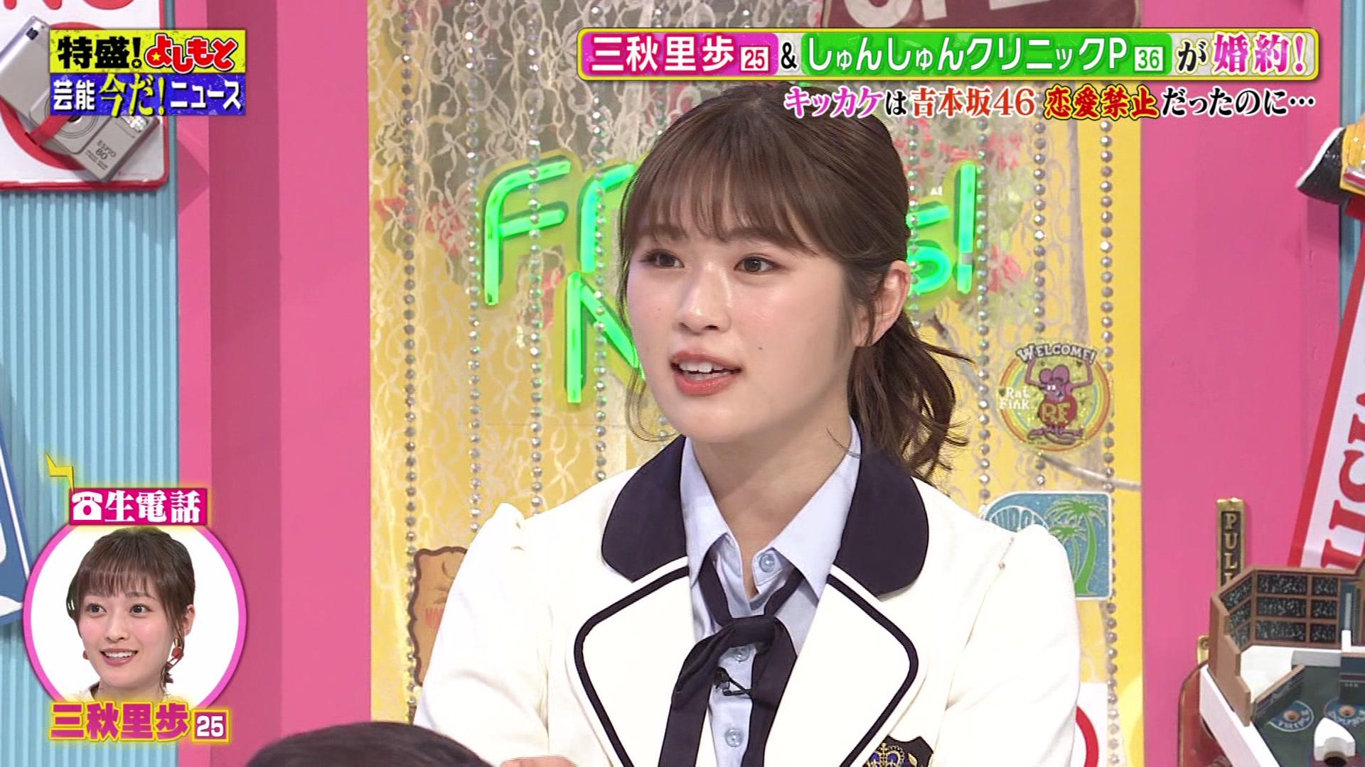 【渋谷凪咲】なぎさ出演 2020年4月11日放送「特盛!よしもと」の画像。りぽぽに生電話直撃
