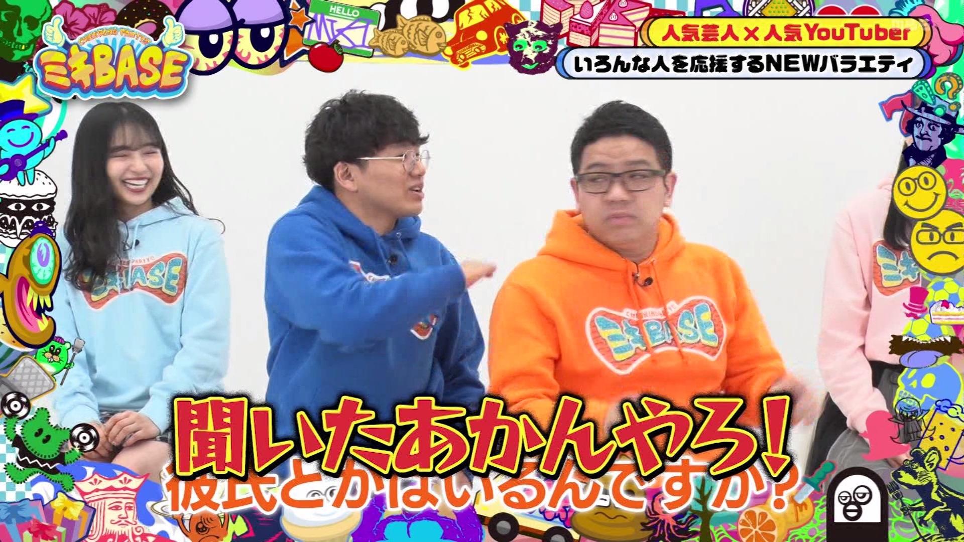 【村瀬紗英】さえぴぃ出演 4月15日放送「ミキBASE」#3の画像