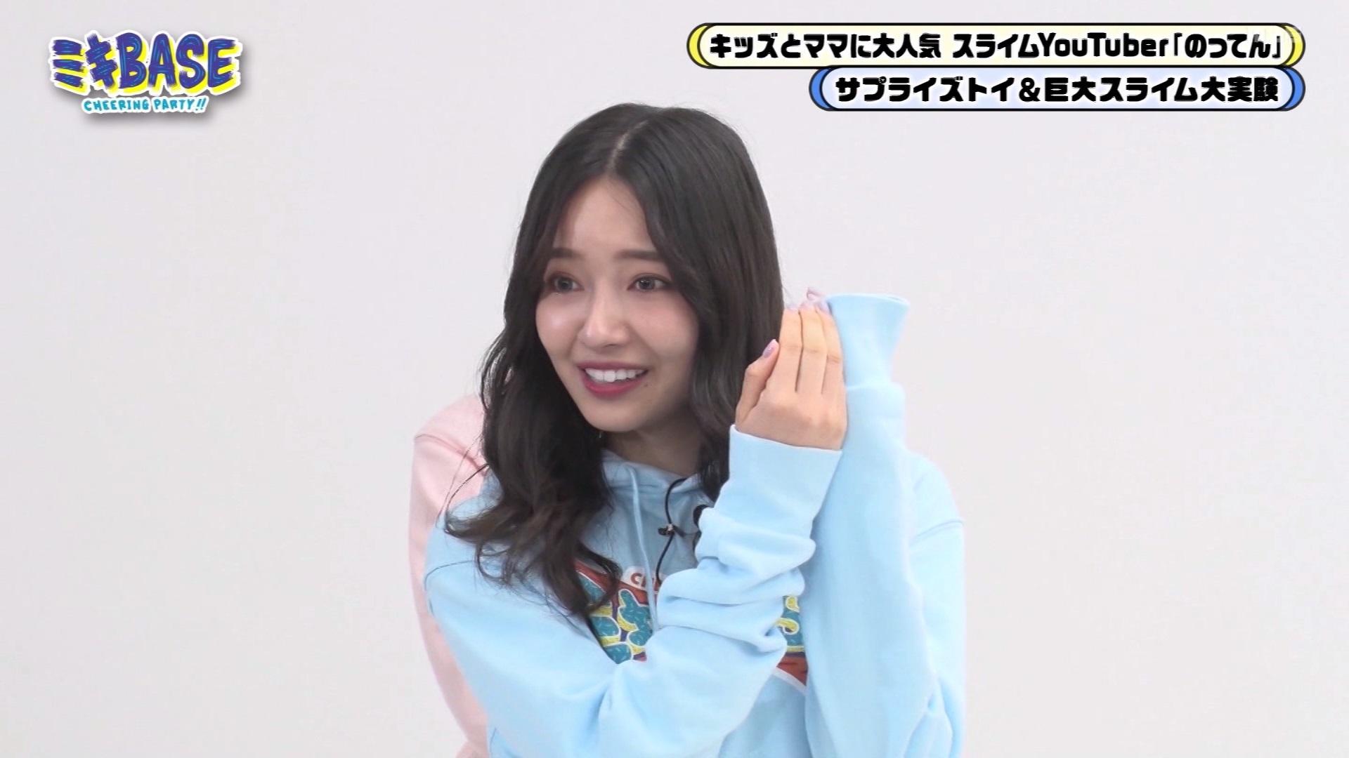 【村瀬紗英】さえぴぃ出演 4月22日放送「ミキBASE」#4の画像。スライムで遊ぶ