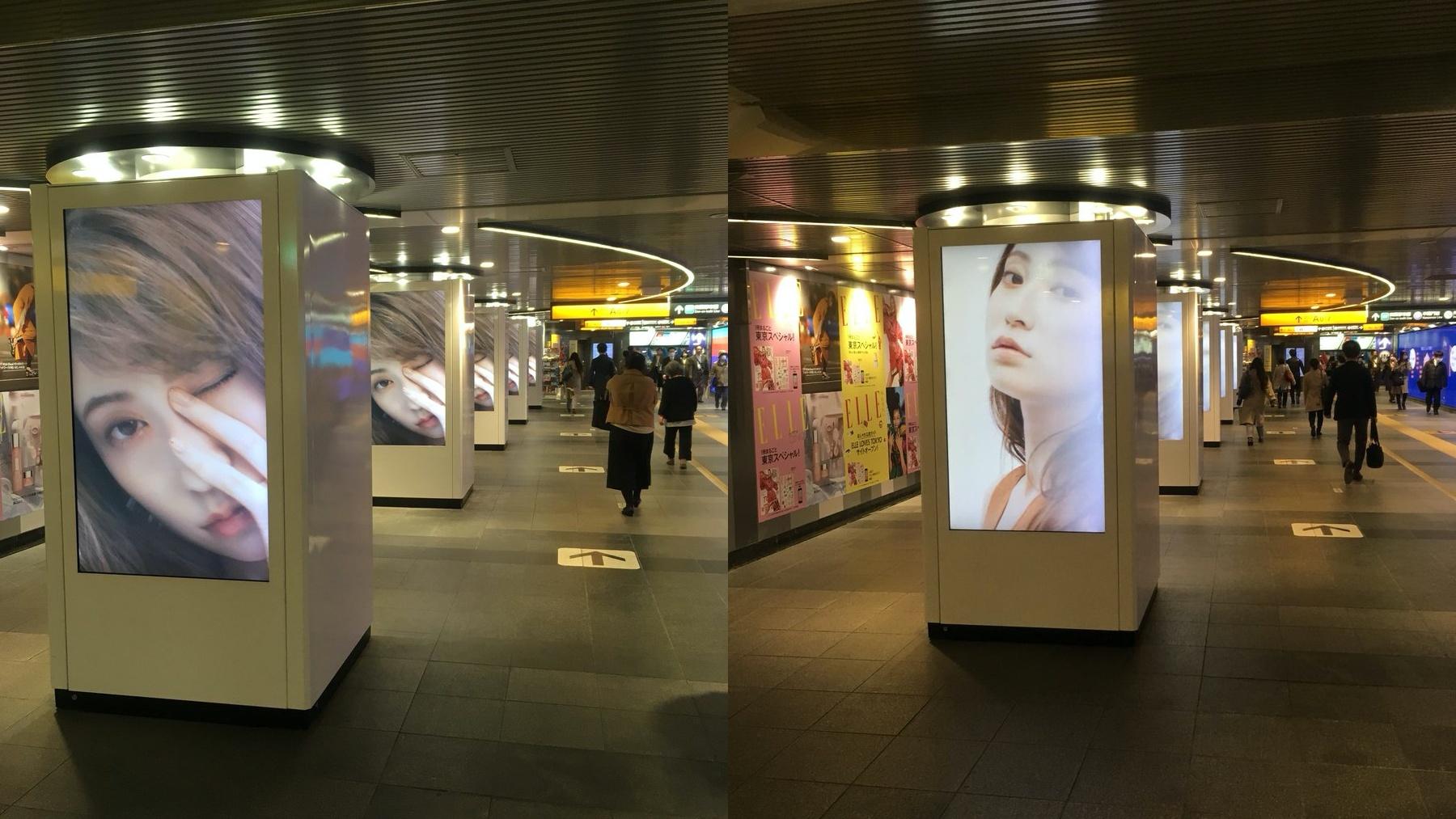 【吉田朱里】渋谷駅にアカリンがいっぱい