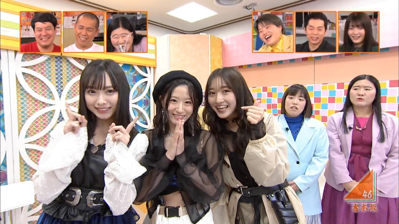 【山本彩加/梅山恋和/上西怜】 LAPIS ARCHの吉本坂46・CHAO SHOWROOM出演シーンがテレビ東京で放送