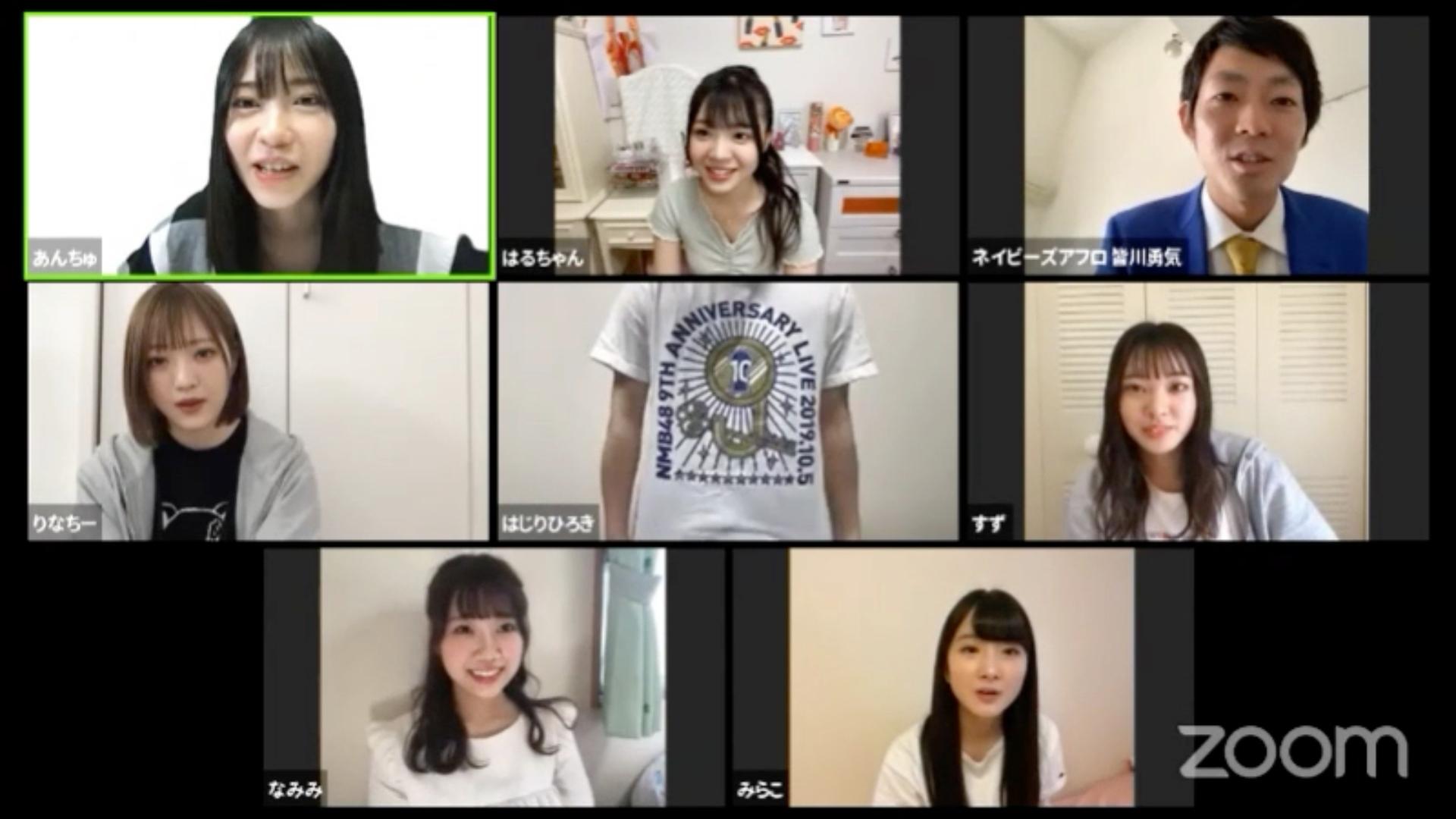 【NMB48】2020年5月14日に配信された「昼方NMB48+」の実況と画像など