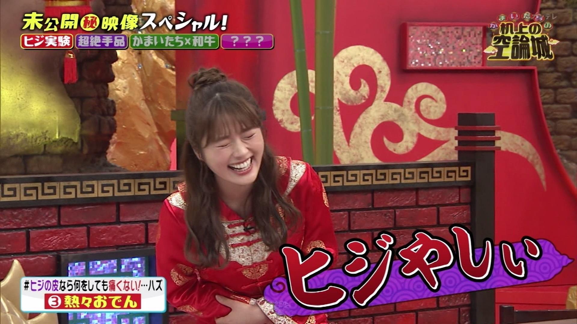 【渋谷凪咲/安田桃寧】6月12日に放送された「かまいたちの机上の空論城」♯10の画像
