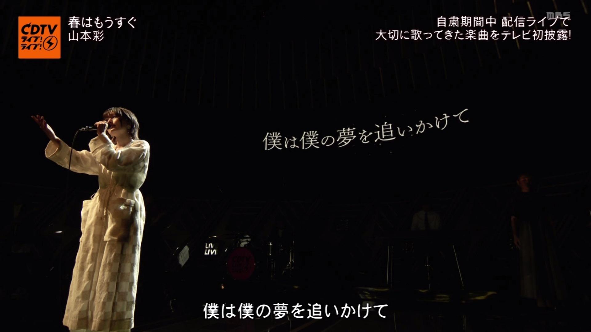 【山本彩】さや姉出演 6月15日放送『CDTVライブ!ライブ!』の画像
