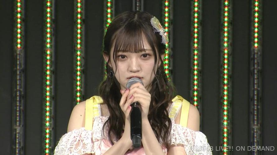 【NMB48】小林莉奈19歳の生誕祭まとめ 。NMB48卒業を発表【手紙・スピーチ全文掲載】