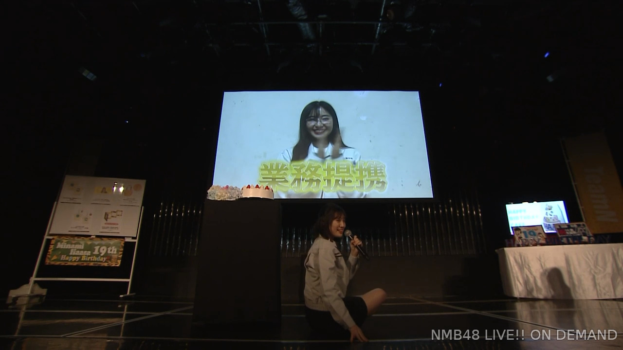 【NMB48】南羽諒19歳の生誕祭まとめ。南ダンボール製作所とK・Dサービス株式会社の業務提携が発表【手紙・スピーチ全文掲載】