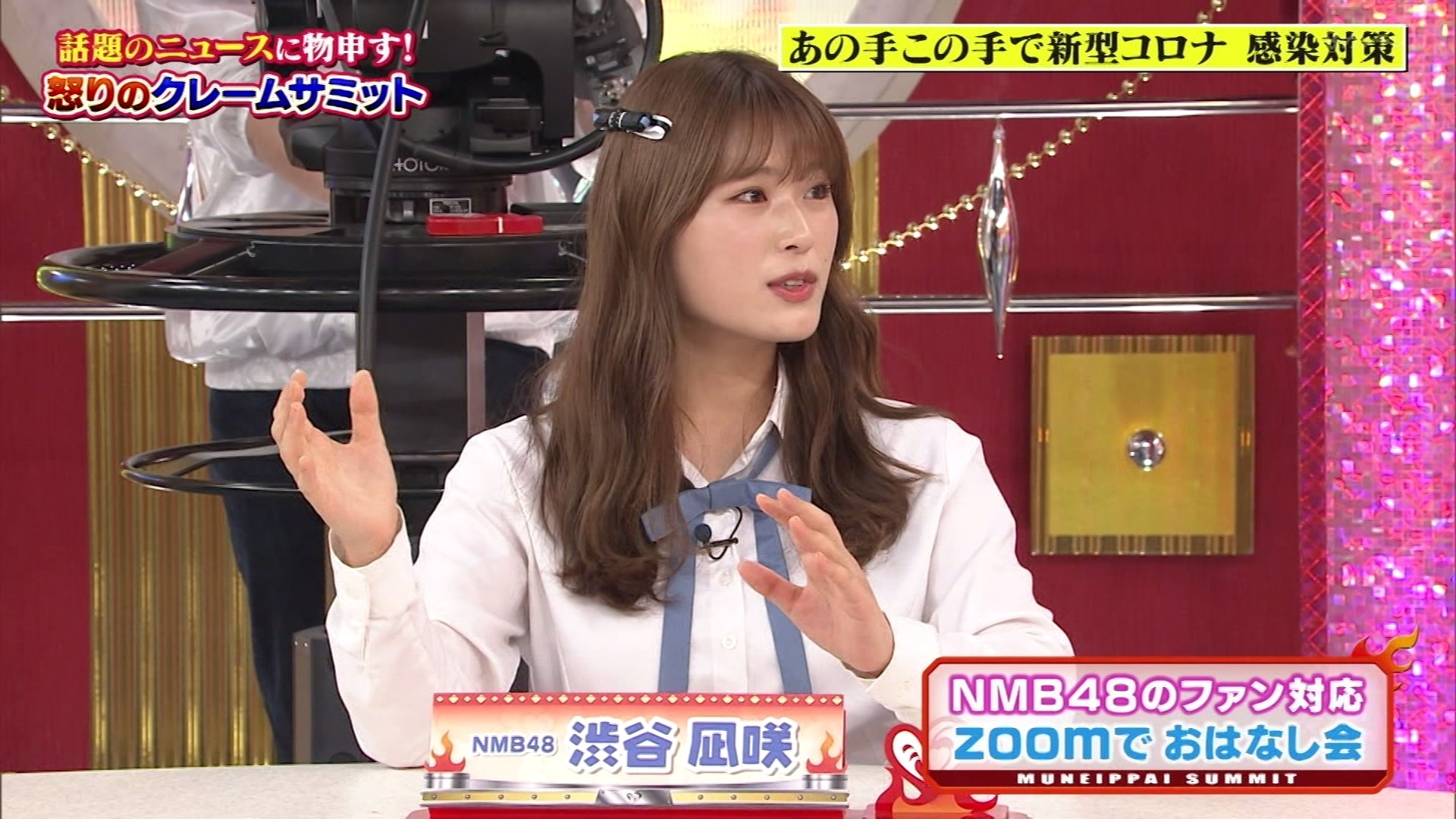 【渋谷凪咲】なぎさ出演 6月27日放送『胸いっぱいサミット!』の実況と画像