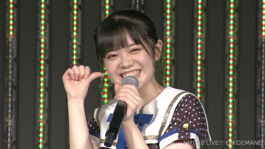 【NMB48】小川結夏22歳の生誕祭まとめ。『NMB48のメンバーとしての成果を残せたらいいな』【手紙・スピーチ全文掲載】