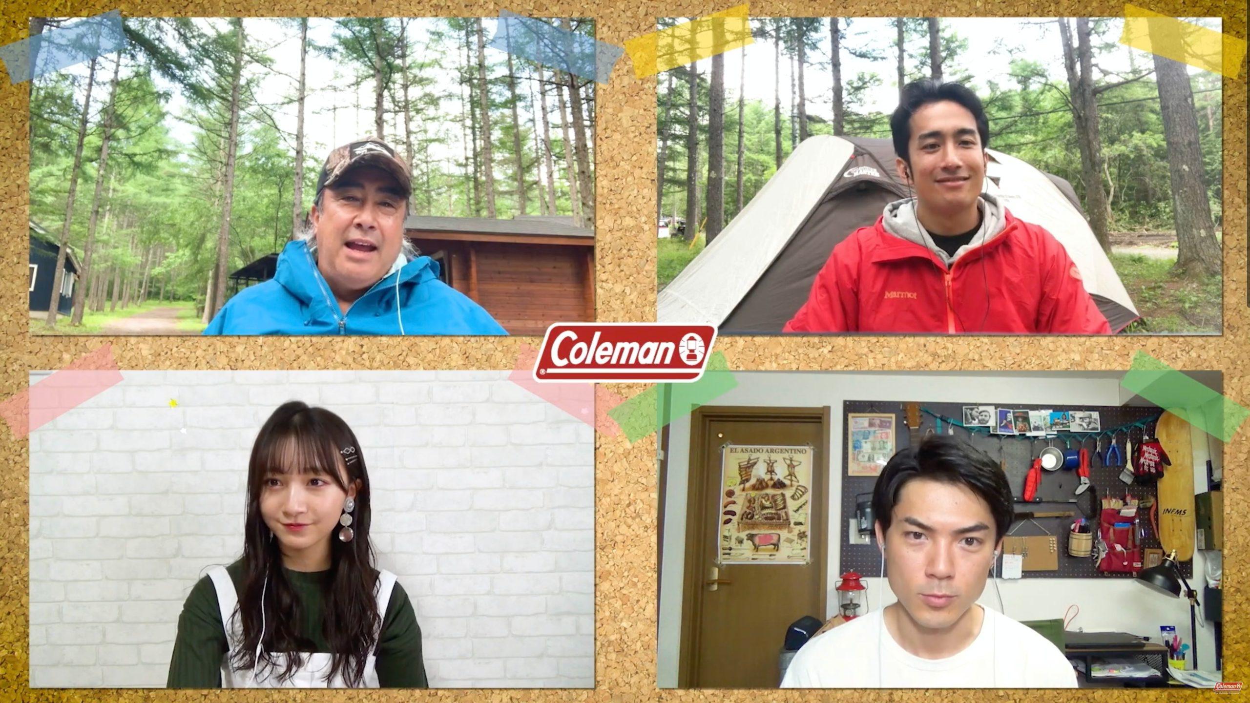 【山本彩加】あーやんが コールマン ジャパン 公式You Tubeの配信に参加