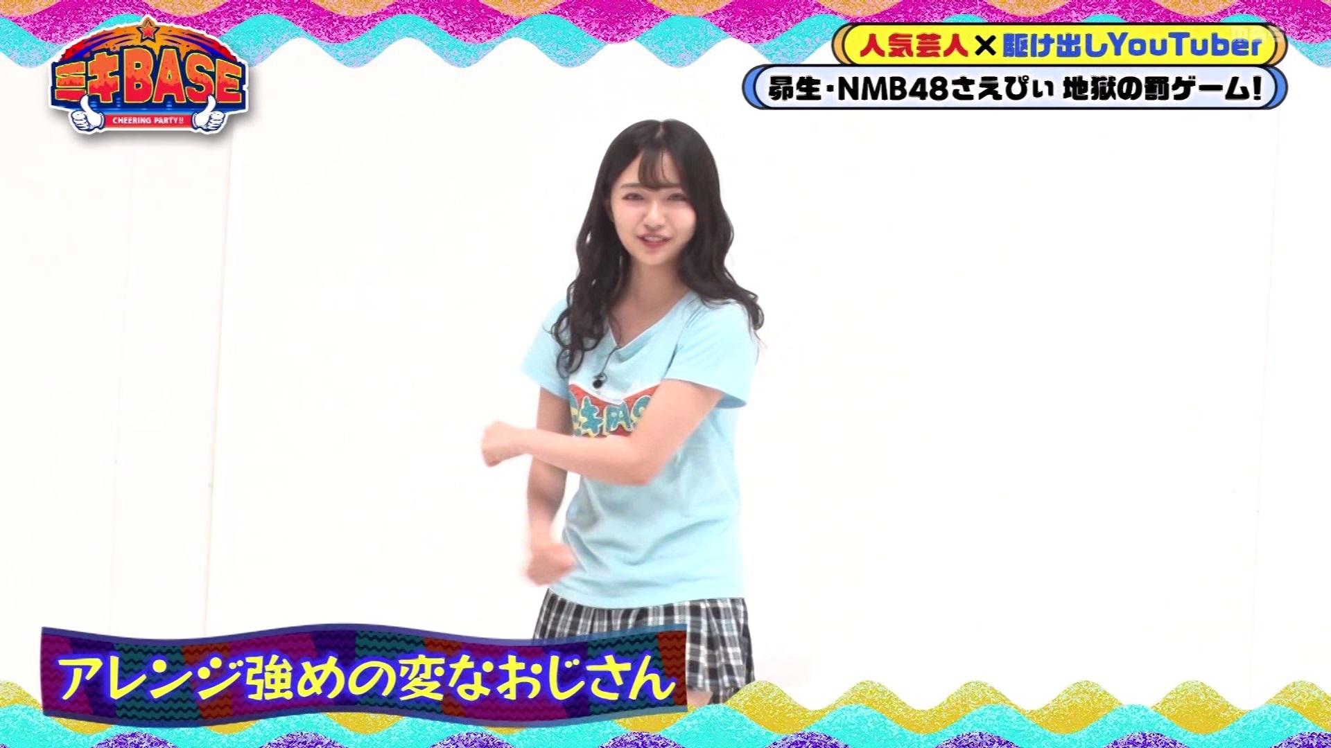 【村瀬紗英】さえぴぃ出演 7月1日に放送された「ミキBASE」#14の画像