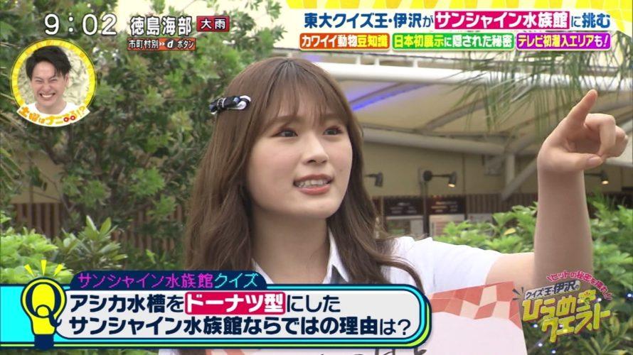 【渋谷凪咲】なぎさ出演 7月4日に放送「土曜はナニする!?」の実況と画像