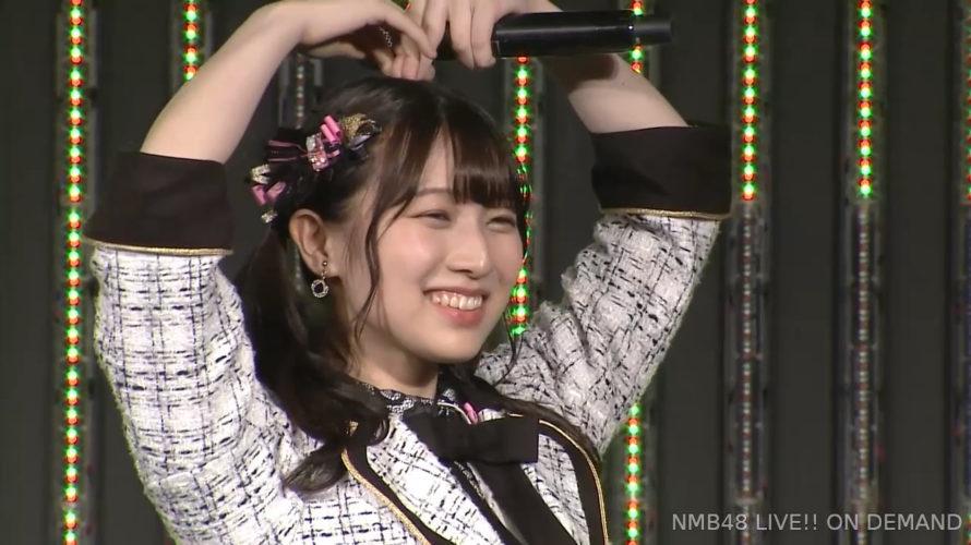 【NMB48】安部若菜19歳の生誕祭まとめ。『19歳は絶対に人気になります』【手紙・スピーチ全文掲載】